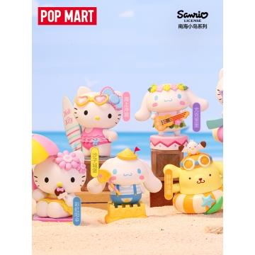 POP MART泡泡玛特 三丽鸥家族南海小岛系列盲盒