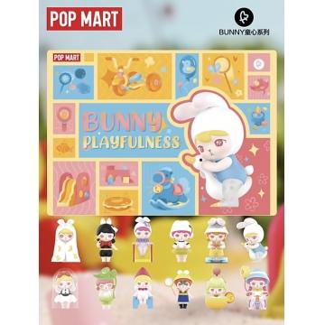 POP MART 泡泡瑪特 BUNNY童心系列盲盒