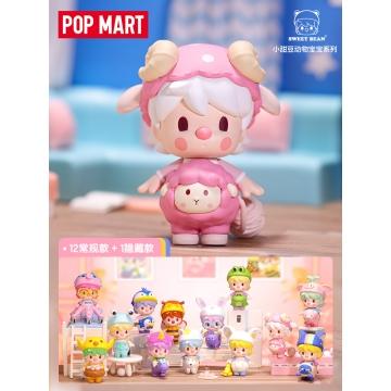 POPMART泡泡玛特 小甜豆动物宝宝系列盲盒
